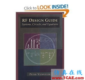 射频微波系统书籍2