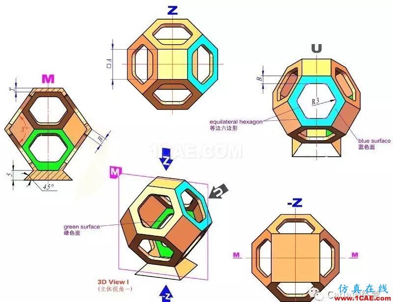 catia零件建模案例Catia应用技术图片1