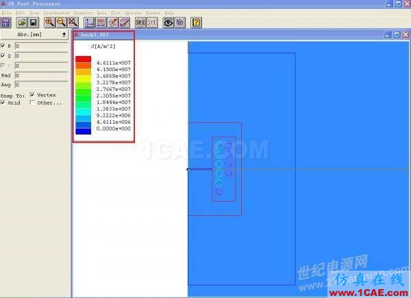 ansys电磁电机仿真:一步一步学 PExprt 和 Simplorer 联合仿真Maxwell学习资料图片29