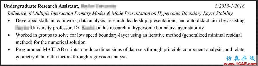 掌握CAE技术:拿下Apple高薪Offer,入职Apple硅谷总部?内附简历指导福利!机械设计培训图片16