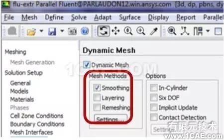 【技术】ANSYS FLUENT动网格,呈现精彩动态过程fluent分析图片5