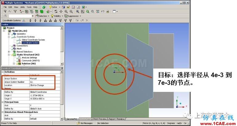 技术分享| APDL在ANSYS WORKBENCH MECHANICAL中的应用概述