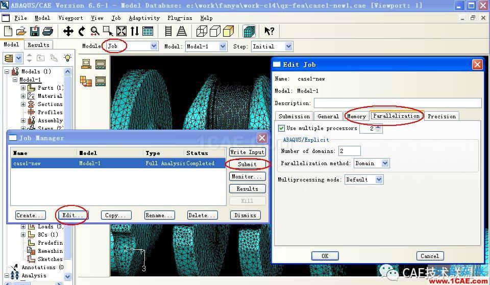 ABAQUS应用例子-有扭矩的曲轴有限元分析abaqus有限元技术图片21