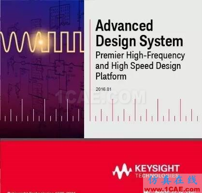 ADS高速电路设计/信号完整性仿真专题之串扰HFSS分析图片1