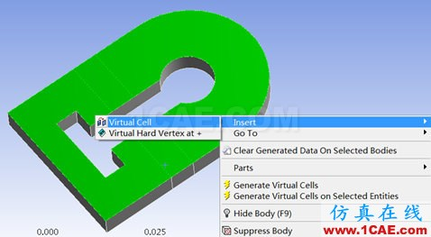 ansys workbench中Meshing建立virtual topology的作用ansys结构分析图片3