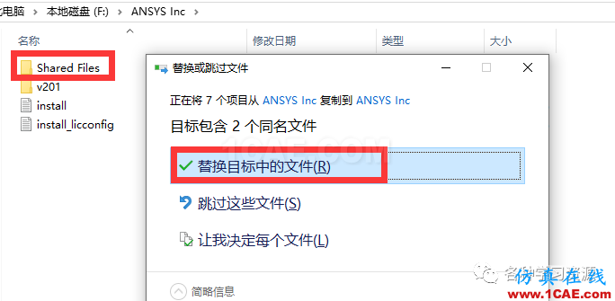 ANSYS 2020 R1最新版本功能和安装方法【转发】ansys workbanch图片22