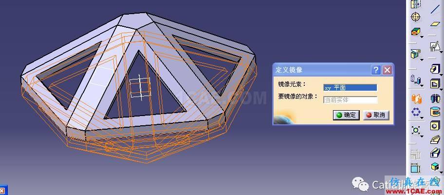 Catia零件建模全过程详解Catia学习资料图片42