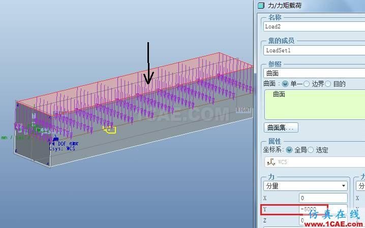 Proe Mechanica有限元分析入门pro/e产品设计图片9