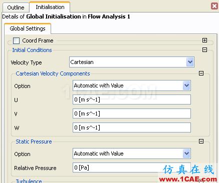 CFX流固耦合FSI分析cfx结果图片27