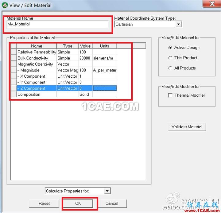 ANSYSwbr低频软件常见问题与解答--第二波