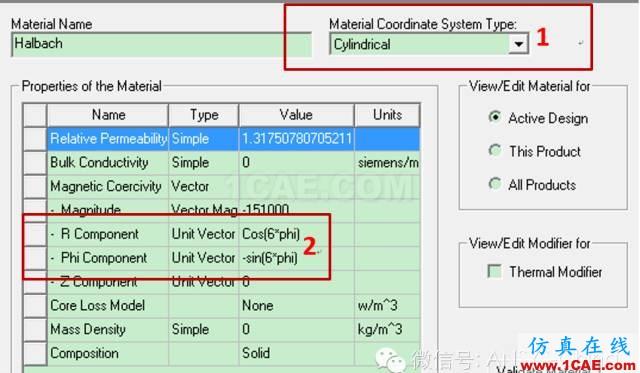 技巧 | ANSYS 低频软件常见问题解答Maxwell技术图片16