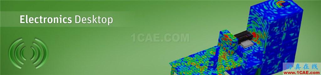 Ansys Maxwell培训:低频电磁分析培训课程有限元分析培训资料图片1