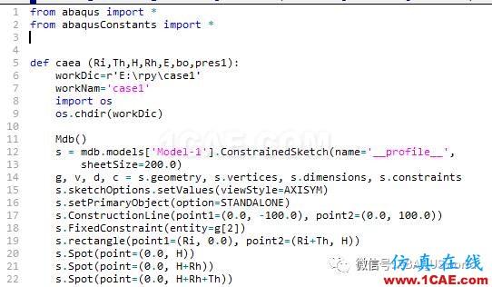 利用Abaqus的Plug-ins进行二次开发abaqus有限元培训教程图片3