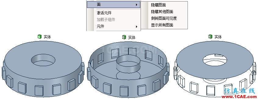 ANSYS 19.0 | SpaceClaim新功能亮点ansys培训的效果图片7