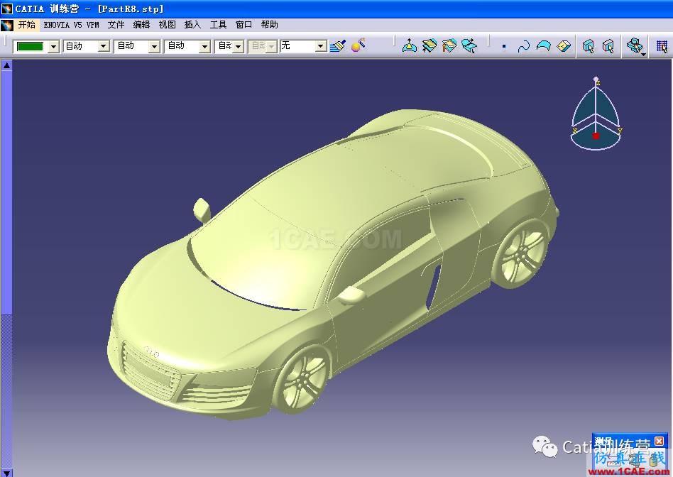 【技巧篇】关于CATIA数模转换STP格式保留颜色的技巧Catia应用技术图片1