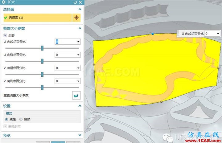 UG分模补孔方法HFSS结果图片3