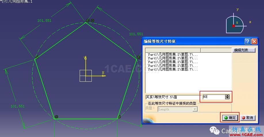 Catia零件建模全过程详解Catia分析案例图片6