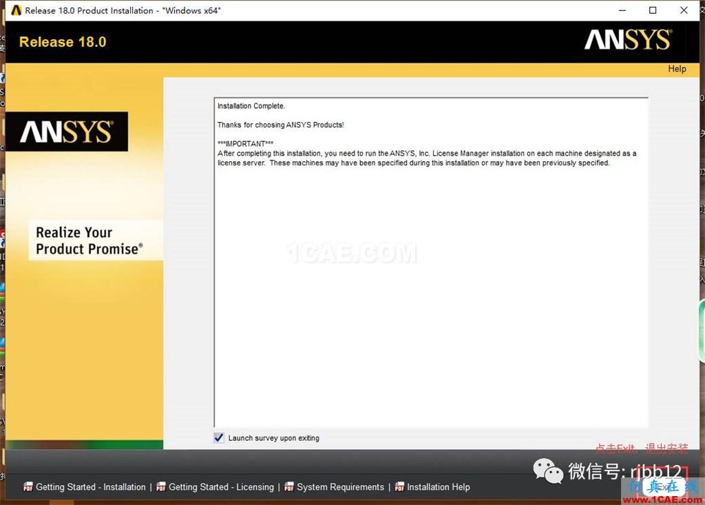 ANSYS 18.0的安装方法详细图解ansys图片19