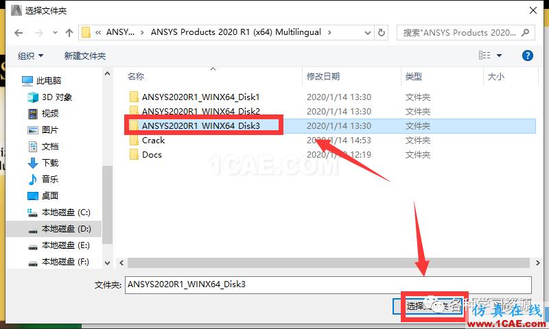 ANSYS 2020 R1最新版本功能和安装方法【转发】ansys仿真分析图片15