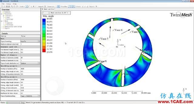 技术分享 | TwinMesh叶片泵流场仿真fluent分析图片5