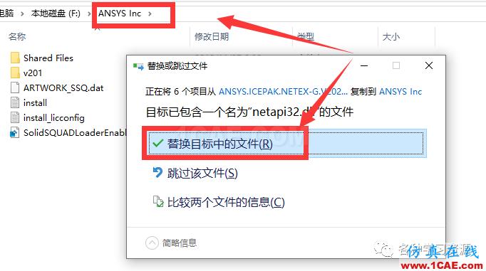 ANSYS 2020 R1最新版本功能和安装方法【转发】ansys分析图片24