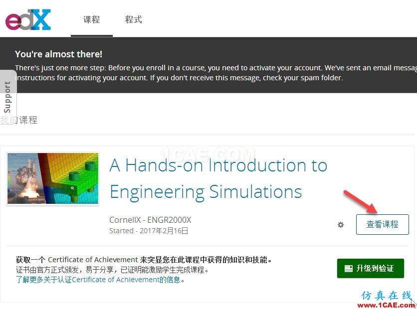 【资源推荐】康奈尔大学免费ANSYS培训课程fluent分析图片8