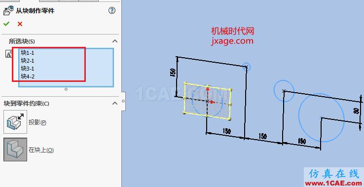 solidworks如何使用布局草图创建皮带仿真?solidworks simulation分析图片5