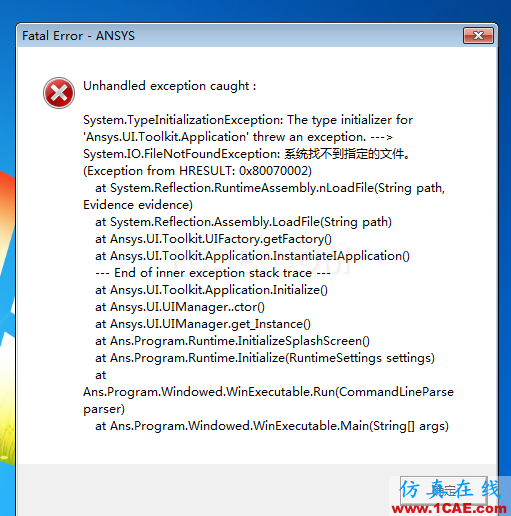 ansys 19 打开workbench时出现 Unhandled exception caughtansys图片1