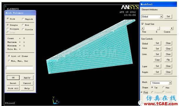 空调支架的有限元分析ansys结果图片7