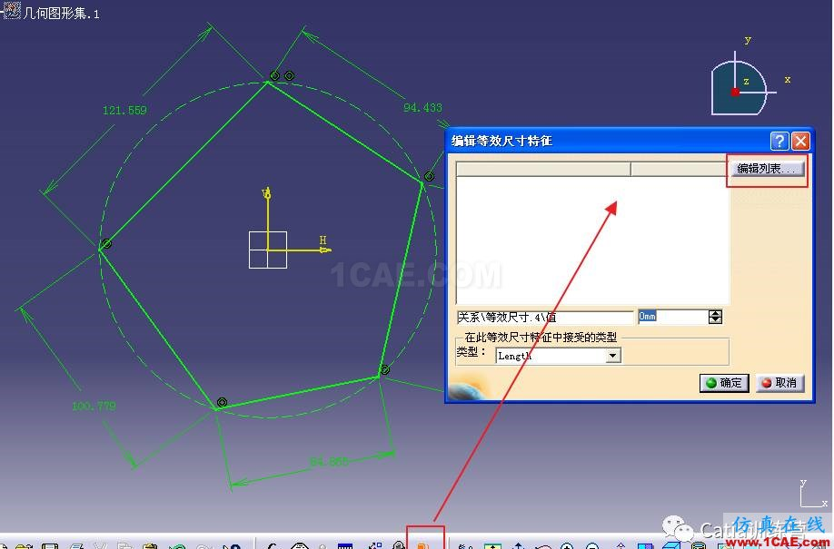 Catia零件建模全过程详解Catia分析案例图片3