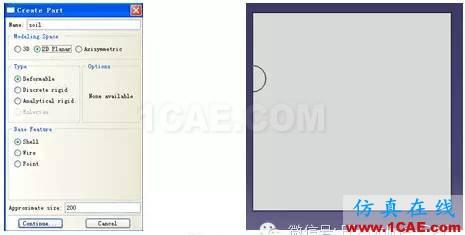 Abaqus软件对隧道开挖过程的模拟abaqus有限元资料图片2