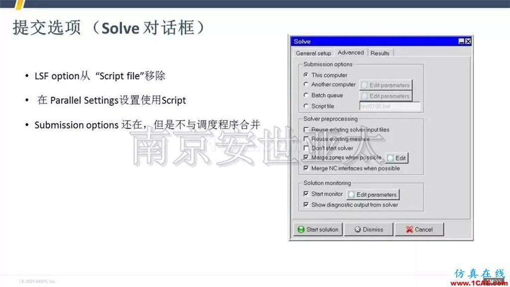 最新版本ANSYS Icepak 2019R1新功能介绍(一)icepak学习资料图片17