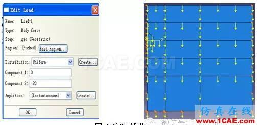 Abaqus软件对隧道开挖过程的模拟abaqus有限元技术图片6
