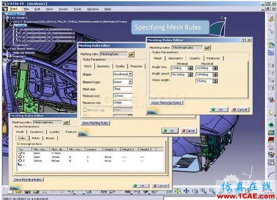 在CATIA CAE中的高效智能的网格生成技术Catia分析图片2