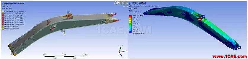 方案 | CAE仿真技术在大型装备制造行业的应用ansys分析图片4