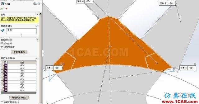 实例操作|新能源汽车用永磁电机转子的全砖形单元划分方法Maxwell培训教程图片14
