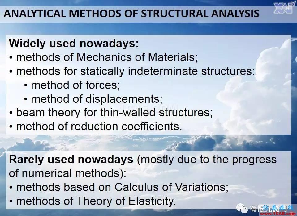 航空结构分析(结构力学)系列---7(有限元分析)ansys结构分析图片3