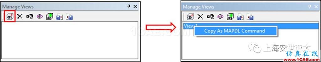 "技术分享 | 【完结篇】 APDL在ANSYS WORKBENCH MECHANICAL中的应用—""Solution""中插入命令ansys分析案例图片3"