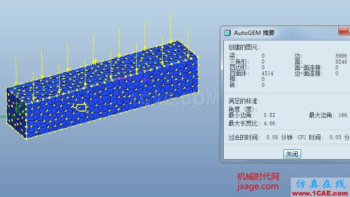 Proe Mechanica有限元分析入门pro/e培训教程图片14