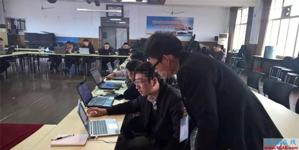 MIDAS CIVIL培训Midas Civil应用技术图片9