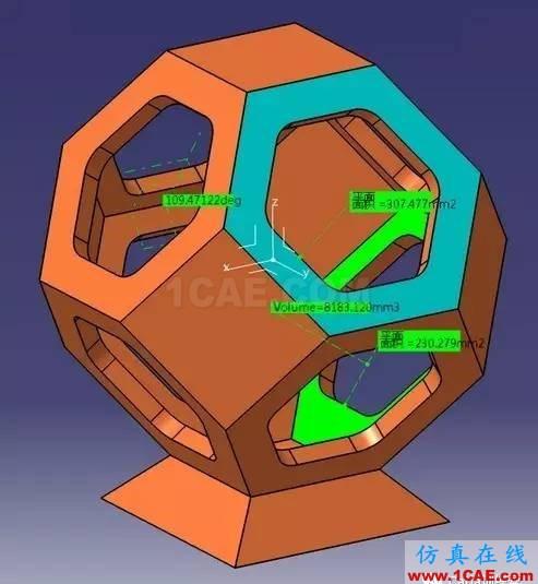 catia零件建模案例Catia应用技术图片2