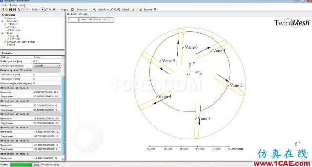 技术分享 | TwinMesh叶片泵流场仿真fluent分析图片3
