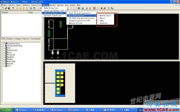 ansys电磁电机仿真:一步一步学 PExprt 和 Simplorer 联合仿真Maxwell技术图片26