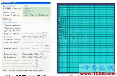 Abaqus软件对隧道开挖过程的模拟abaqus静态分析图片8