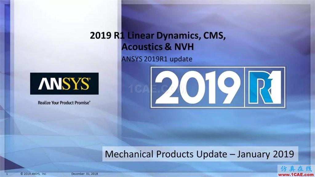 最新版本ANSYS 2019R1结构新功能介绍(二)ansys仿真分析图片1