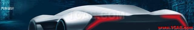 亲述做汽车CFD工程师是一种怎样的体验?fluent结果图片1