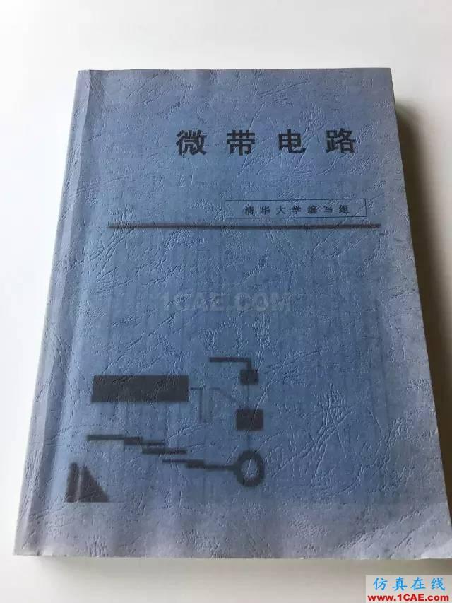经典流传,权威再现 | 微带领域圣经:清华大学《微带电路》再版了!HFSS图片2