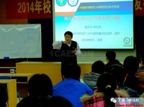 能拿科技进步一等奖的中国首创微波反导武器有何神奇?HFSS分析图片1