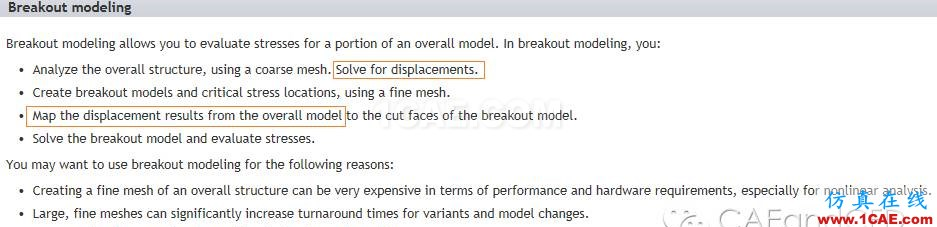 子模型(submodel)和子结构(substructural)分析(附视频)流固耦合问题相关资料图片9