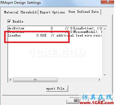 技巧 | ANSYS 低频软件常见问题解答Maxwell技术图片4
